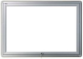 Gablota zewnętrzna Oxford magnetyczna 84x164 cm
